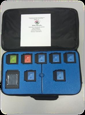 Модульная система экспериментов  PROLog с программным обеспечением базовым. МИНИМАЛЬНЫЙ уровень для педагога