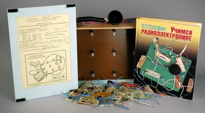 Комплект для лабораторных работ по Электродинамике