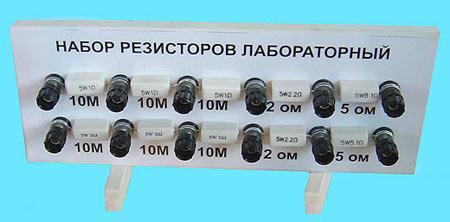 Магазин резисторов на панели