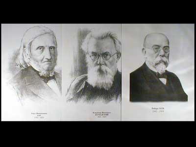 Портреты для кабинета биологии