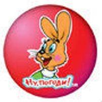 Шары-мячи фибропластиковые